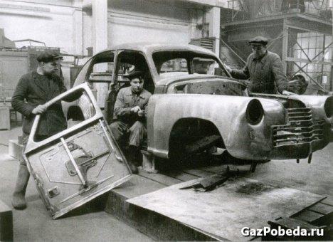 Изготовление несущего кузова автомобиля Победа Газ М-20